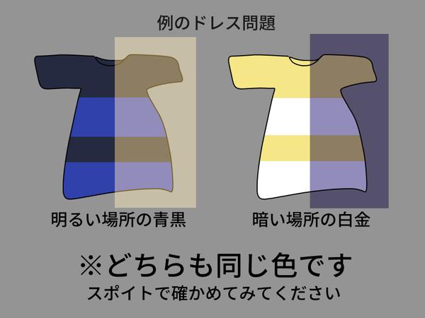 色の恒常性 5