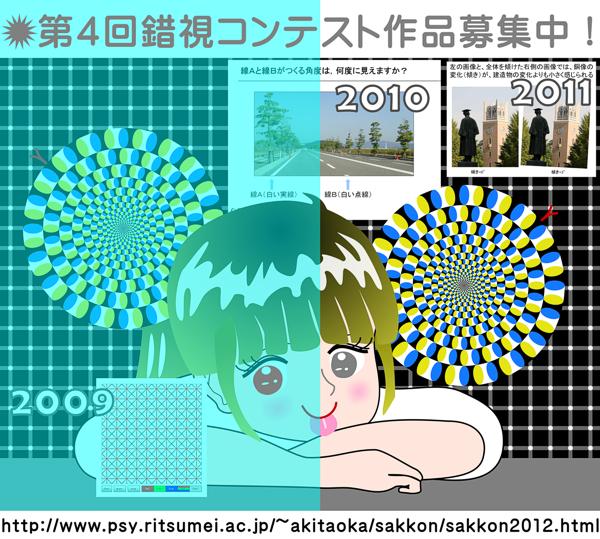 Designall20 July 2012