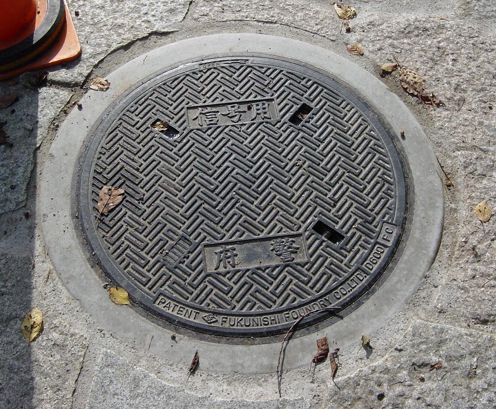 Manhole g